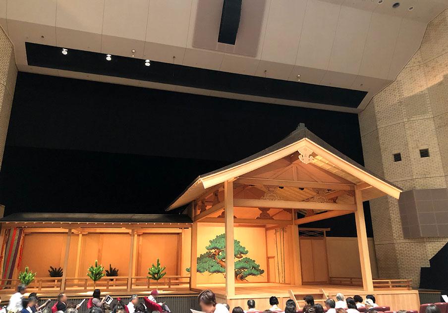 札幌市教育文化会館 大ホール 能舞台