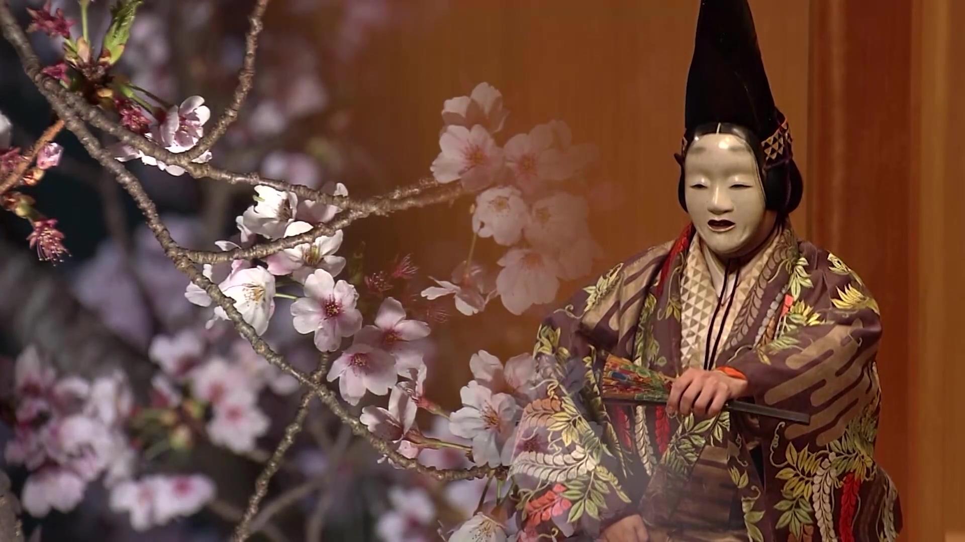 教育向け映像「能楽を通した 日本の美・心」デジタル視聴ページのご案内