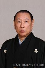 中島志津夫(なかしましずお)