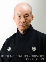 櫻間金記(さくらまきんき)
