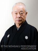 一噌庸二(いっそうようじ)