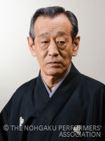 小寺佐七(こてらさしち)
